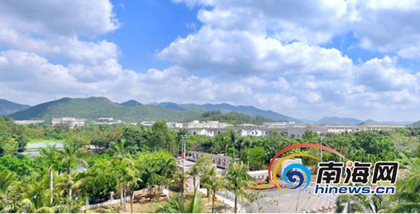 三亚学院首批录取通知书寄出 浙琼等19个省市第一志愿报考率100%