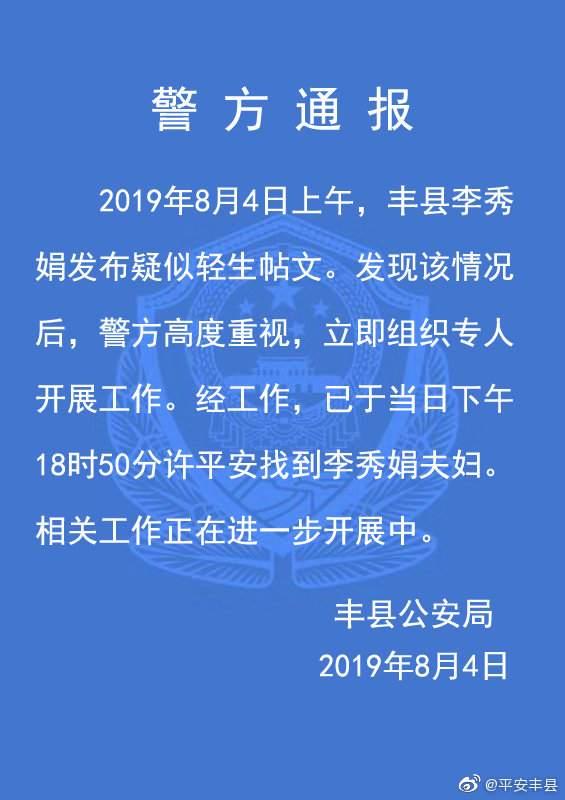 http://www.gyw007.com/qichexiaofei/293714.html