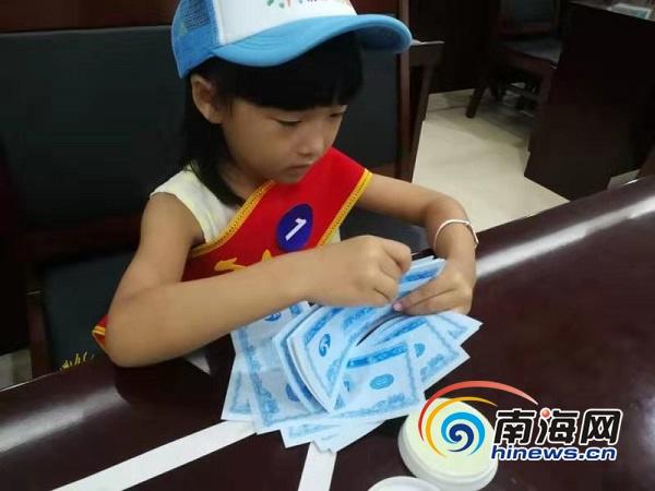 暑期学生娃走进海南银行总行 寓教于乐学理财