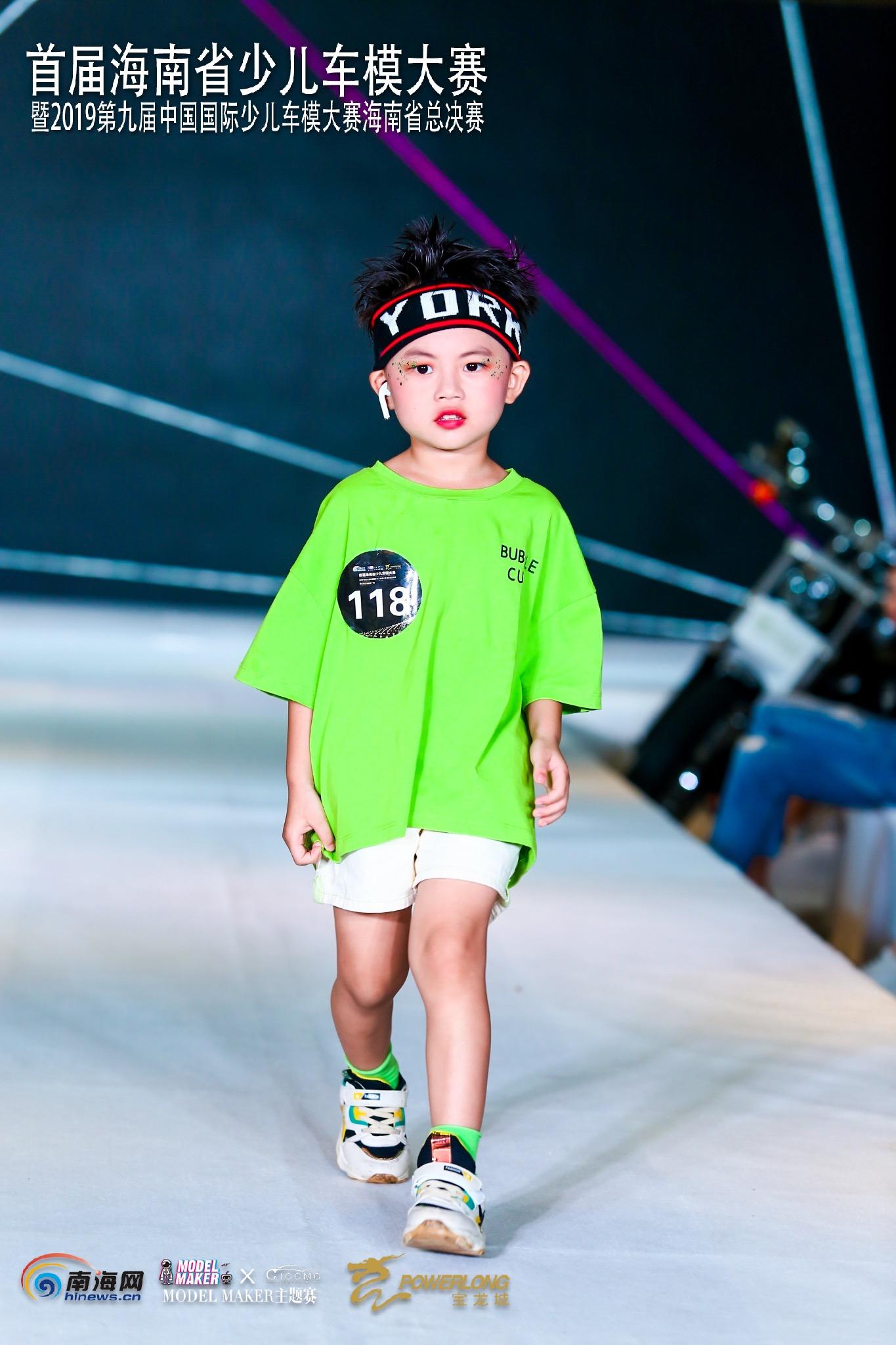 首届海南省少儿车模大赛海口海选赛第二场在宝龙城举行