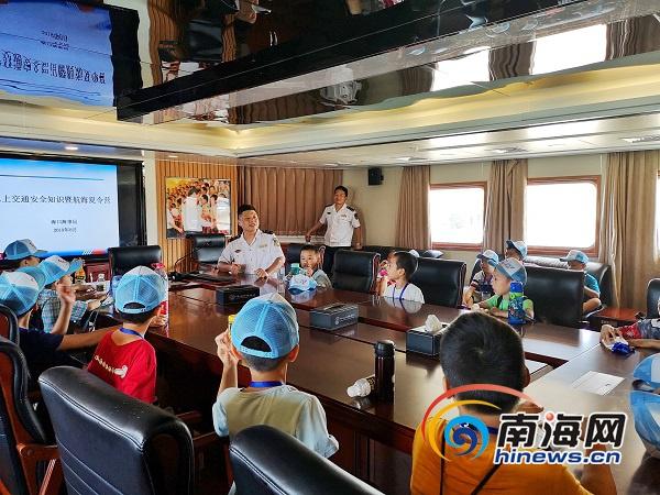 感受海洋文化 海口市举办青少年水上安全知识教育