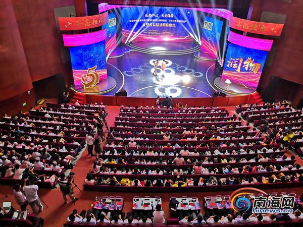 """榜样!2019年度第五届海南省""""寻找百姓身边好医护""""获奖者名单揭晓"""