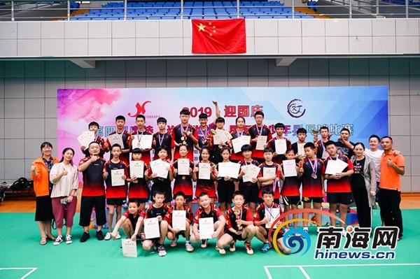 第四届国际青少年乒乓球比赛闭幕三亚代表队斩获5金4银4铜-新闻中心-南海网
