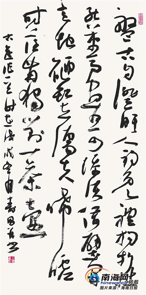 翰墨丹青摹绘琼州风韵 海南省书画院98幅作品描绘琼岛风貌