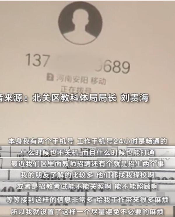 dcc451da81cb39dba9e066aefdc45321aa183078 (1).jpeg