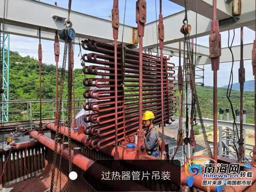 <b>屯昌县生活垃圾焚烧发电厂项目今年12月底前完成倒送电调试</b>
