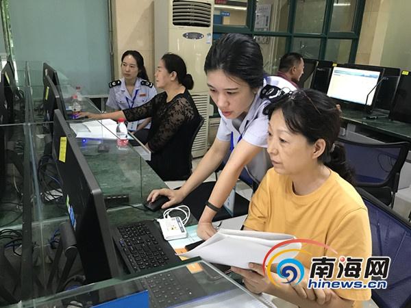 海南省电子税务局正式上线 试运行期间三亚网上受理2000余笔业务