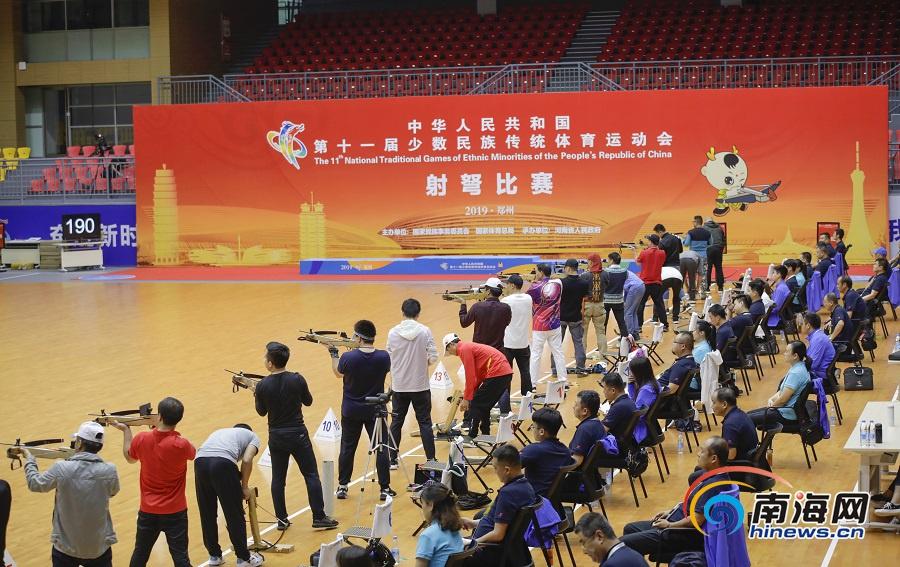 <b>原创组图丨海南3名运动员参加民族标准弩男子立姿个人赛资格赛</b>