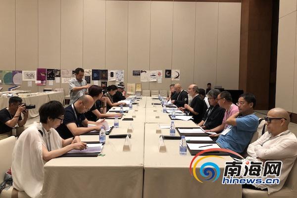 第一届中国最美旅游图书设计大赛评奖活动三亚举行