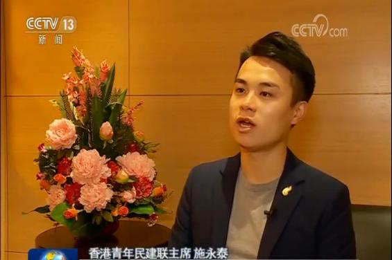 香港各界支持特区政府积极解决土地房屋等民生问题