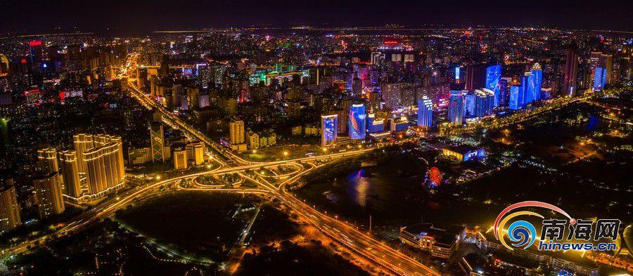 海口夜色璀璨。南海网记者 刘洋摄.jpg