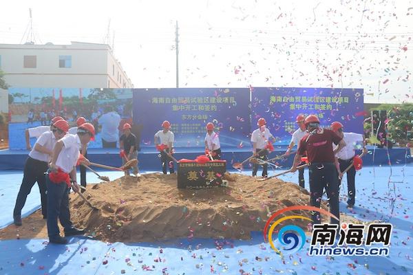 东方市集中开工5个项目签约1个项目 涉及民生、旅游等5个领域