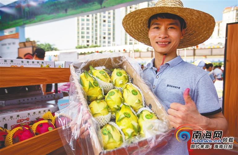 """央视主持人月亮姐姐为乐东农产品代言 明星农产品凭实力""""圈粉"""""""