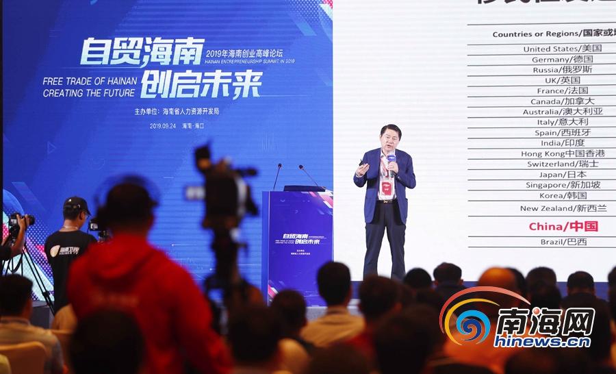 王辉耀:吸引一流的国际人才是海南未来发展的关键