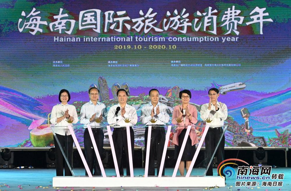 海南国际旅游消费年活动启动仪式举行 刘赐贵宣布启动