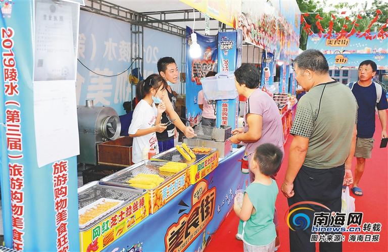 《极速时时彩平台》_2019陵水旅游购物美食狂欢节:旅游消费欢乐多