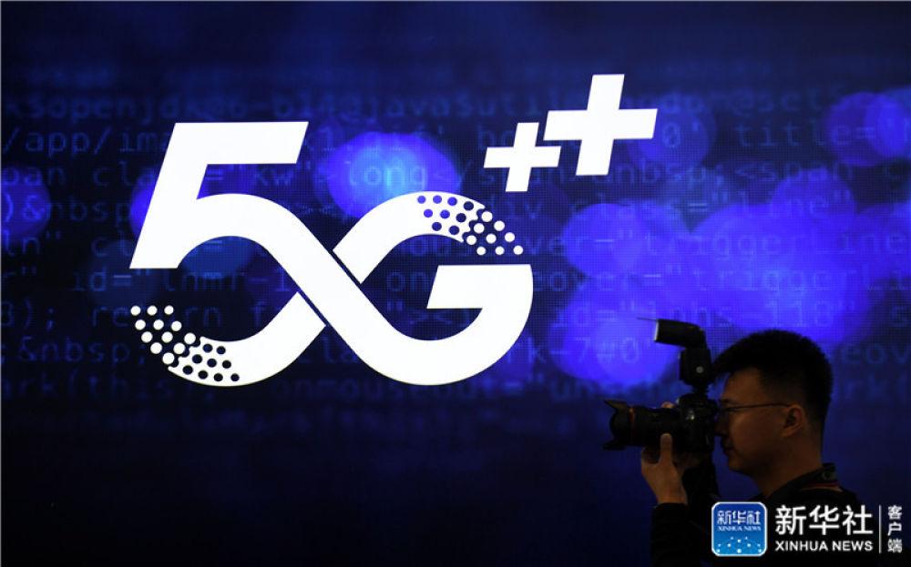 5G技术亮相2019中国国际数字经济博览会
