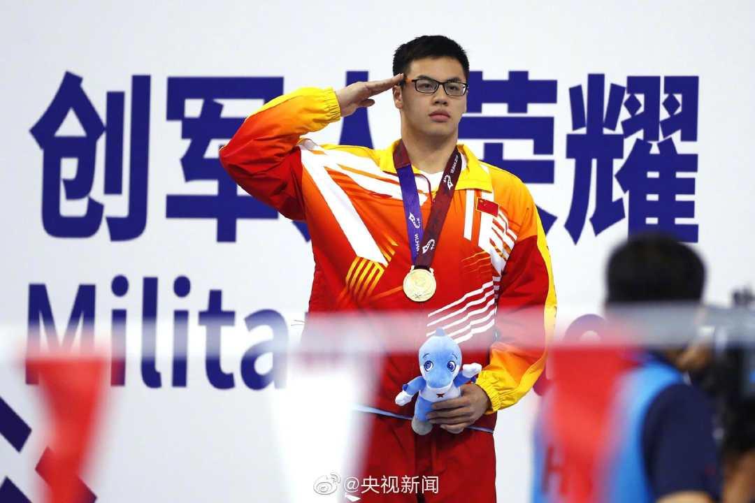 3天41金!军运会中国队金牌总数已超上届