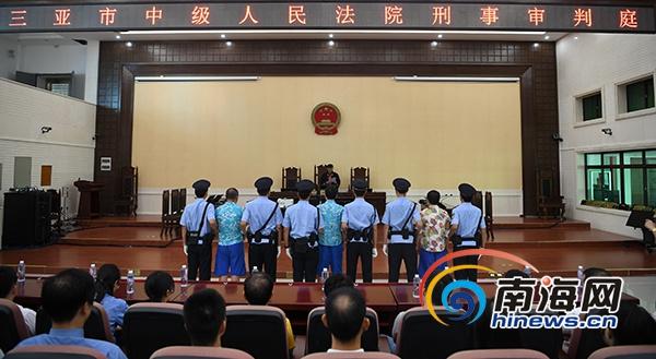 三亚两级法院对4宗恶势力犯罪案件进行集中公开宣判