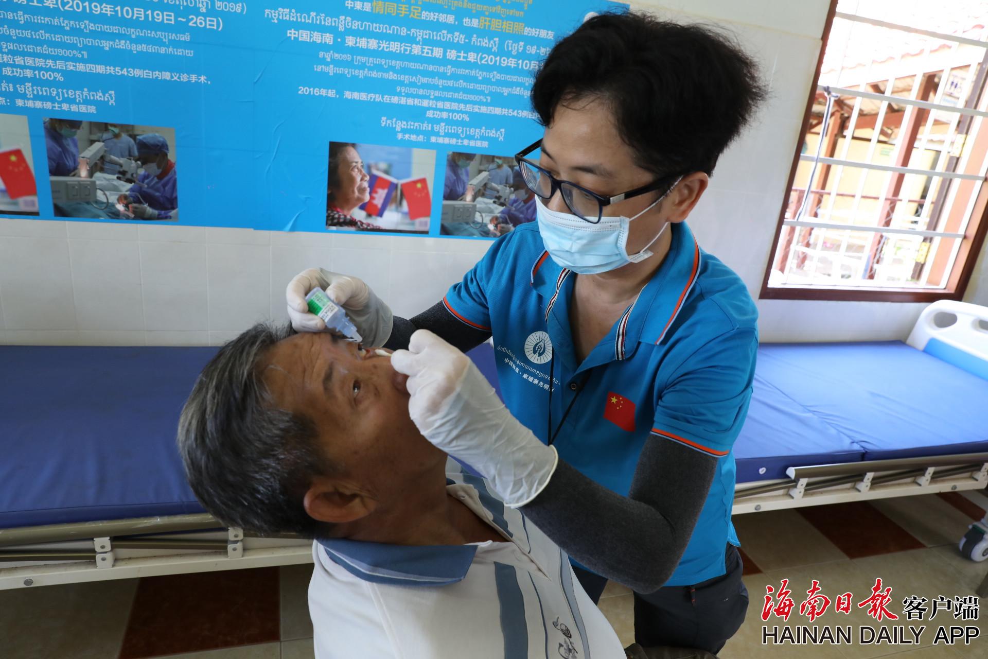 海南柬埔寨光明行:中柬两国志愿者用无私大爱缔结深厚友谊