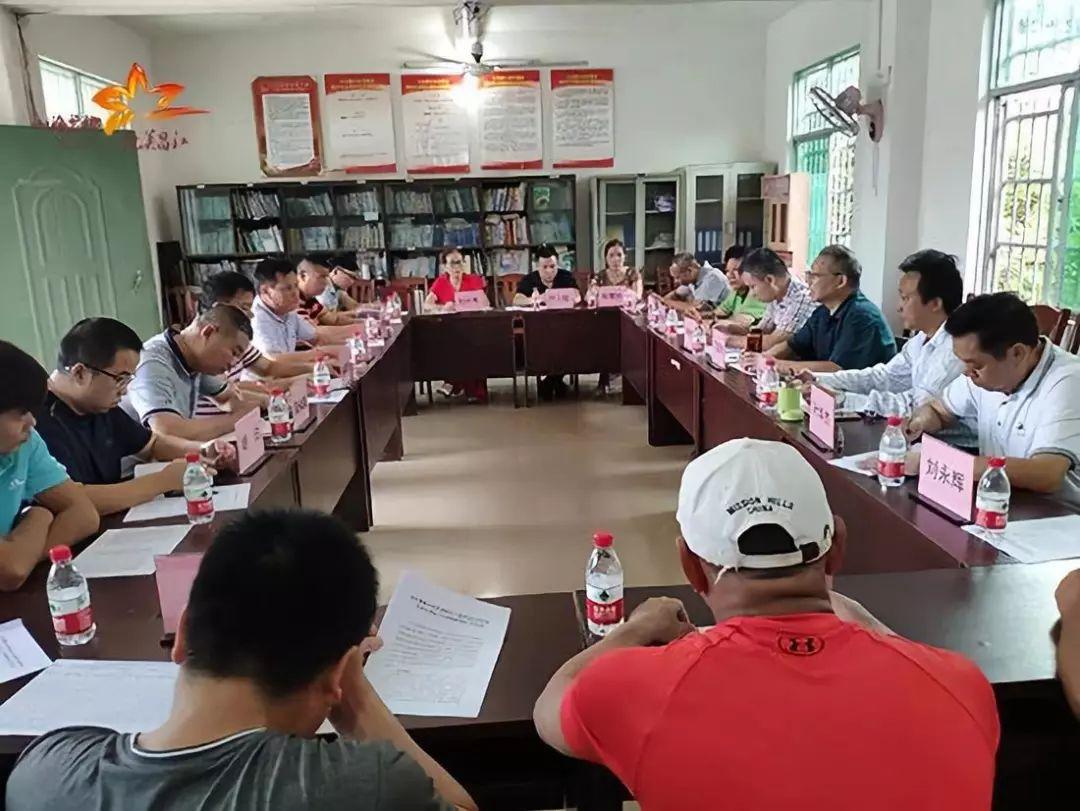 省人大常委会农村工委到昌江调研土地确权工作
