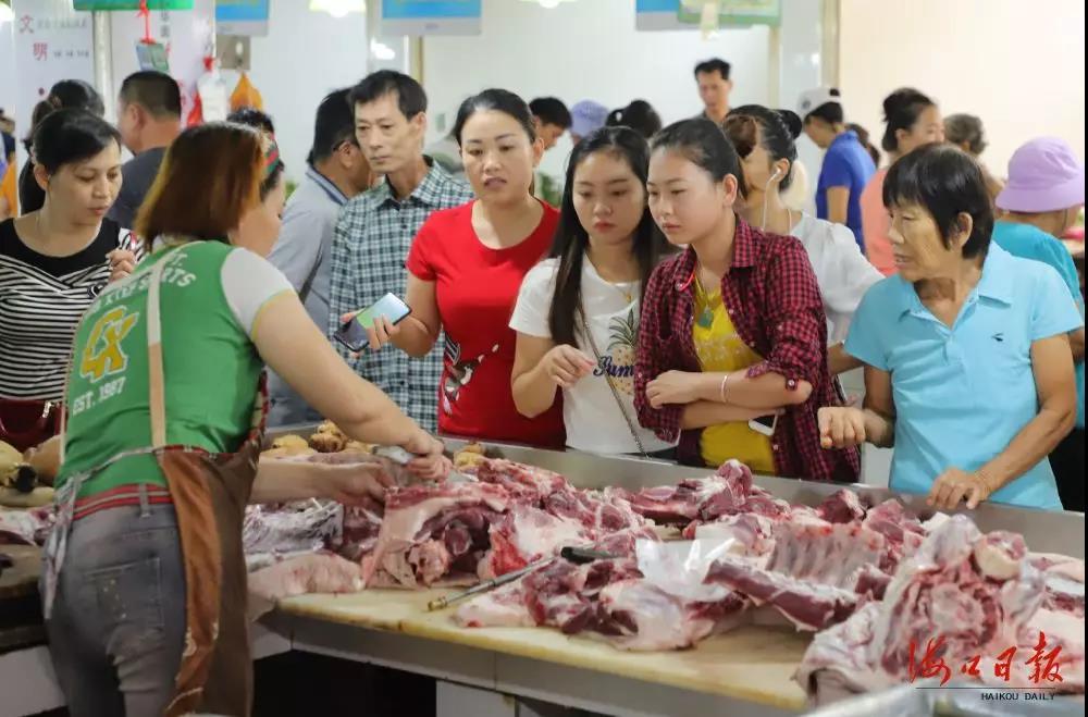 海口启动22种蔬菜品种监测 47家农贸市场经营者及猪肉摊贩被约谈