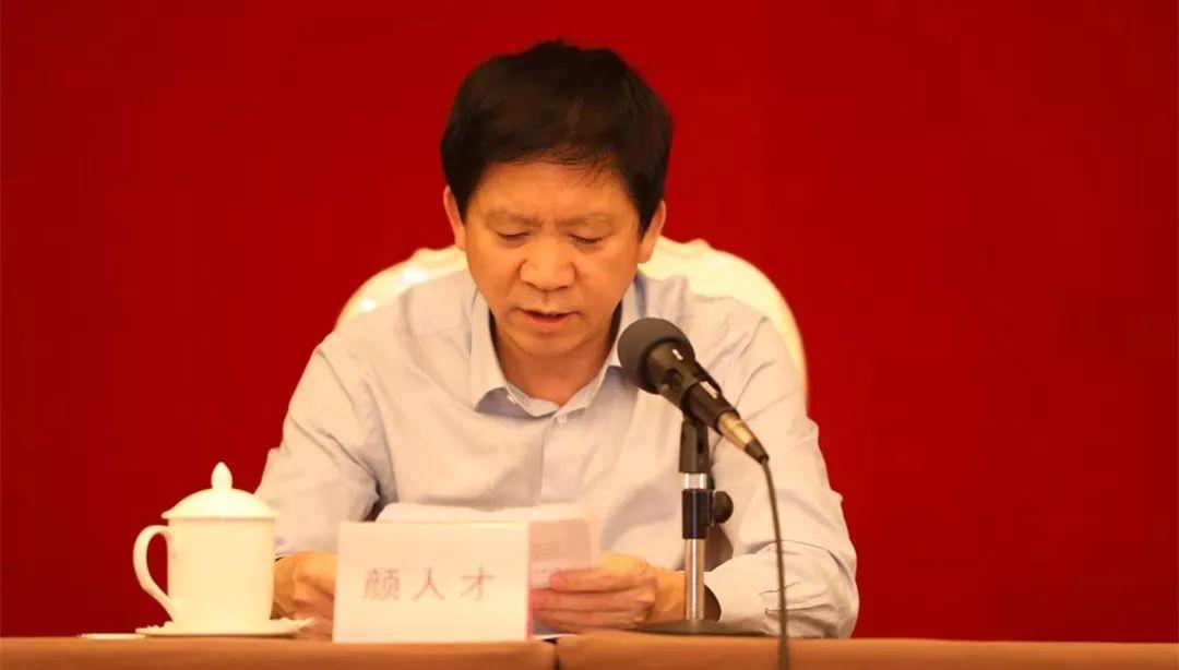 海南举办全省社会信用体系建设培训