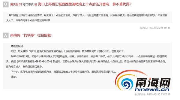 http://www.mhkcctv.com/shishangchaoliu/32058.html
