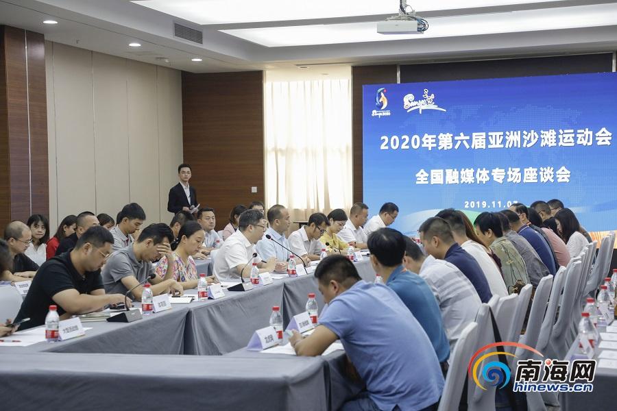 螞蟻運輸搬遷 公司原創高清組圖丨三亞向全國網媒推介亞沙會