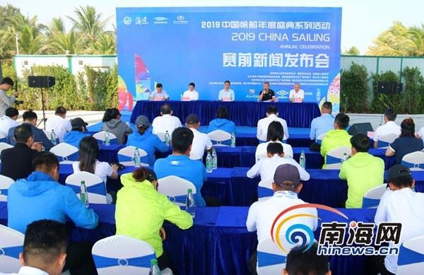 2019中国帆船年度盛典系列活动14