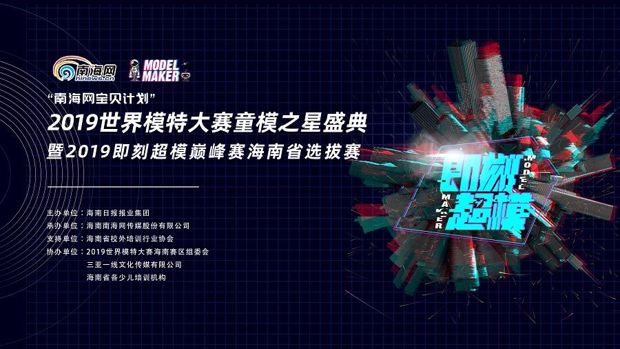 http://www.gyw007.com/nanhaijiaoyu/384055.html