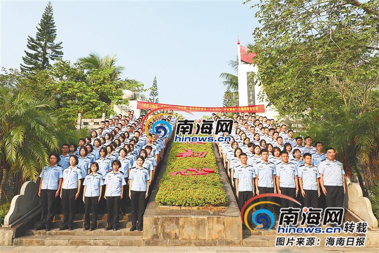 海南政法职业学院:加强爱国主义教育 自觉践行初心使命