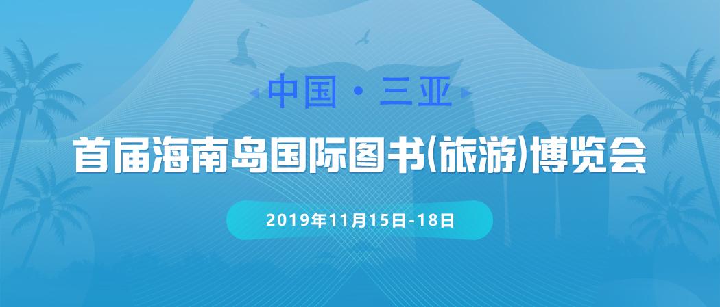 """如何推进产业化和""""出海""""?作家学者把脉中国网络文学"""