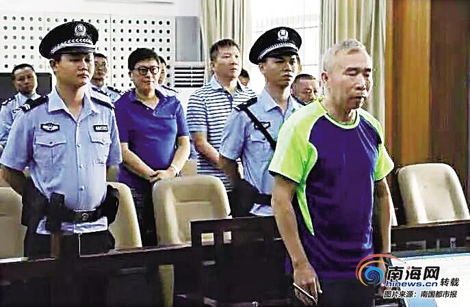 文昌市公安局原政委黄某谋受贿180多万元 获刑5年
