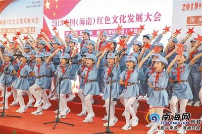 中国(海南)白色文明生长大年夜会在海口召开 专家会聚一堂共论白色文明