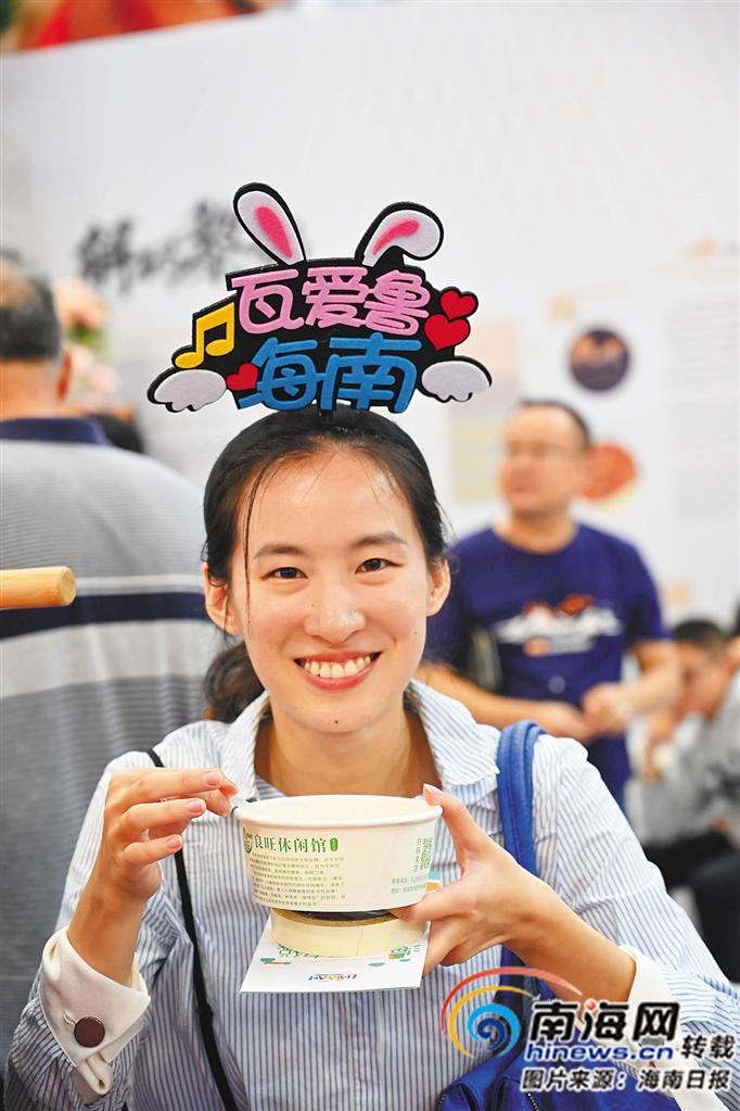 """海南欢乐节欢乐影像:""""种草""""最美旅行地 打卡各地美食"""