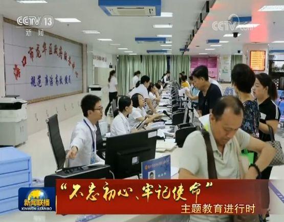 中央媒体看海南 | 央视新闻联播点赞海南深入推进主题教育