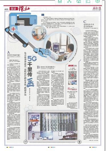 http://www.hinews.cn/news/pic/003/204/123/00320412318_f35f8b7f.jpg