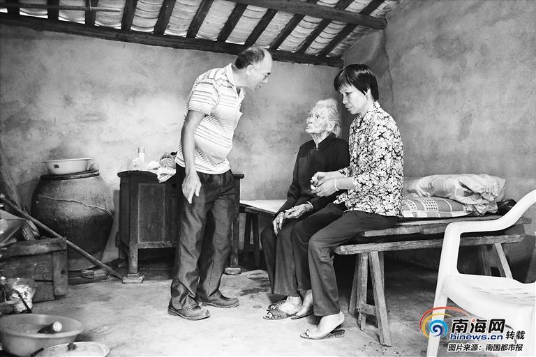 感动海南 | 王仁凤、王先富夫妇20多年照顾孤寡老人 近邻胜远亲 他们是一家