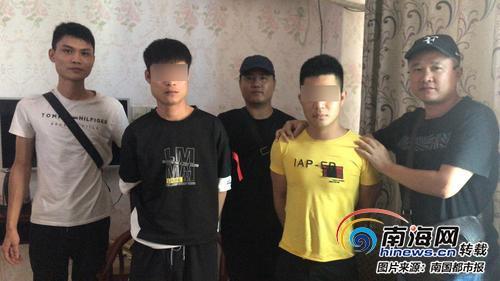 """儋州两男子入室盗窃 15小时后见民警:""""没想到这么快"""""""