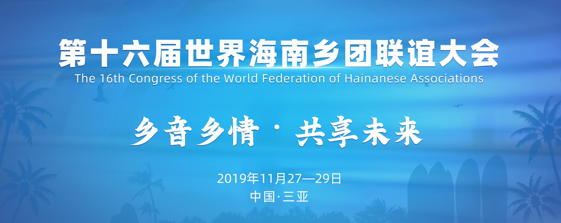 http://www.gyw007.com/nanhaijiaoyu/417762.html