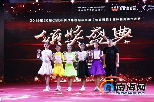 三亚为3名参加全国比赛获奖的少年舞者及海南代表队举行颁奖盛典