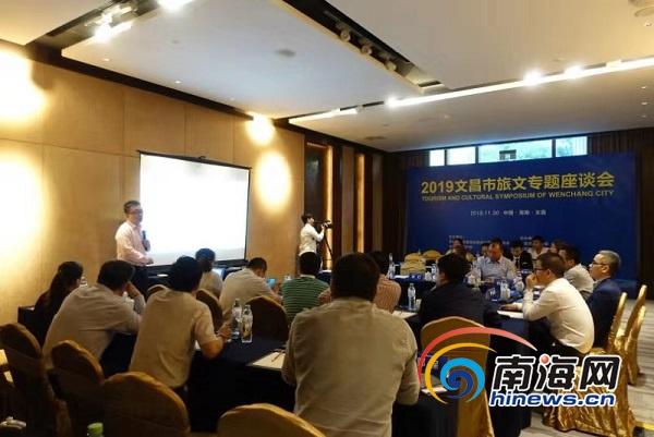 境内外商界代表齐聚侨乡文昌 共谋当地经贸发展