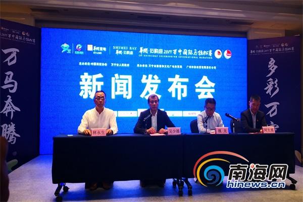 2019万宁国际马拉松赛将12月29日开跑