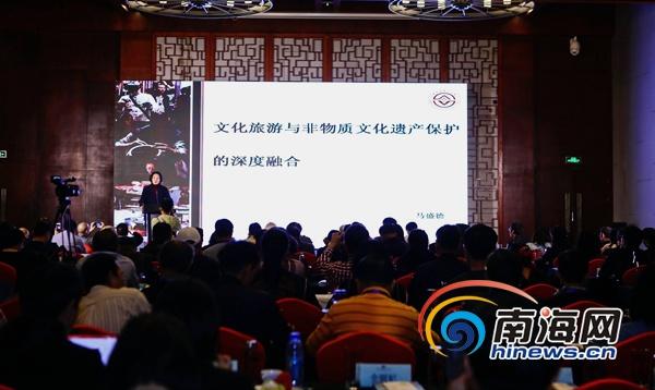 海南省首届传统工艺高峰论坛举行 为海南传统工艺发展把脉献策