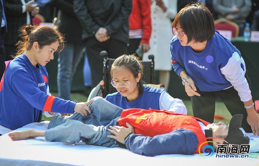 <b>组图 | 国际残疾人日:全国辅助器具服务技术人才聚海口拼技艺</b>