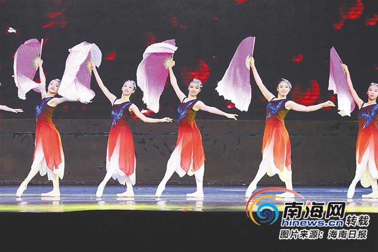 琼海举办首届校园舞蹈节 集中展示舞蹈艺术教学成果