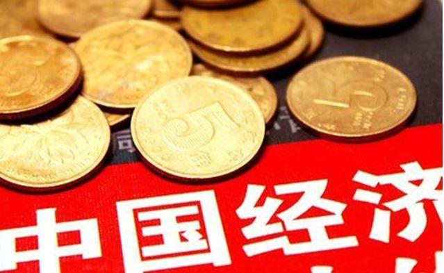 """什么专业最赚钱:【地评线】练好""""三字诀"""",引领中国经济迈向"""