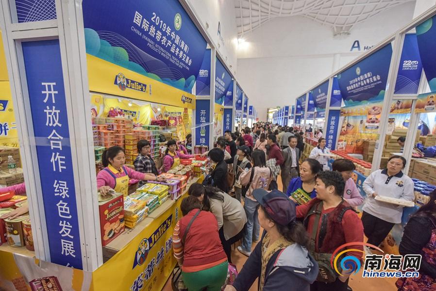 2019海南冬交会第二天:现场订单交易额超20亿元 人流量超11万人次