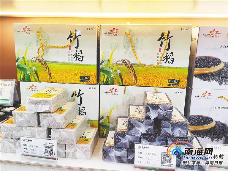 玩什么游戏可以赚钱:昌江馆特色农产品引人关注:土货变抢手货